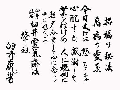 gokai_doi.jpg