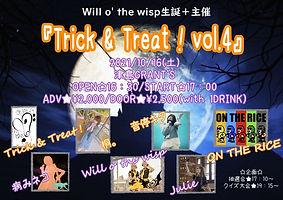 trick_and_treat4.JPG