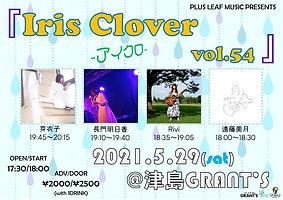 irisclover54.jpg