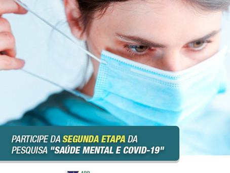 """Participe da segunda etapa da pesquisa """"COVID-19 e Saúde Mental: Como você está se adaptando?"""""""