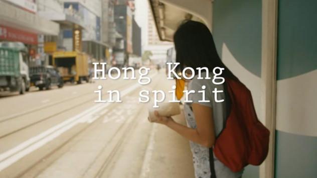 Hong Kong in Spirits