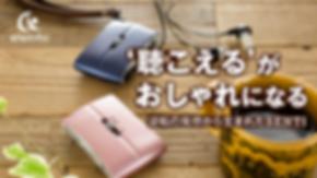 senti_スライド1.png
