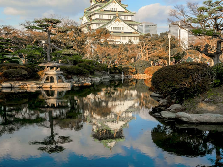The Best Things To Do in Osaka, Japan