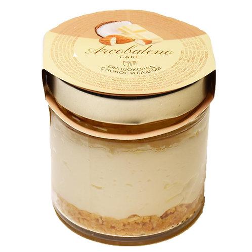 НОВО: Торта в буркан Arcobaleno | Бял шоколад с кокос и бадеми 130г