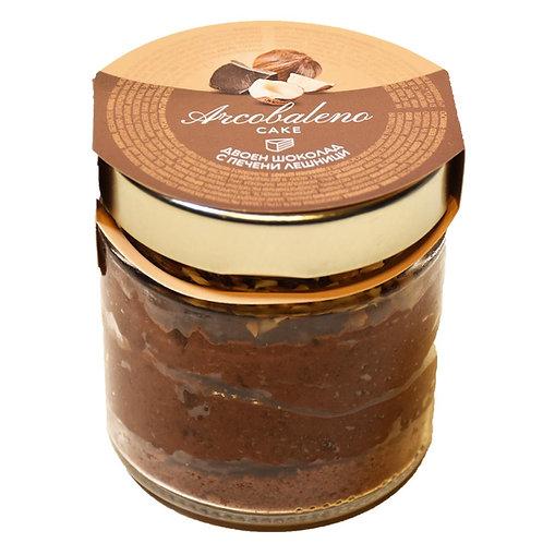 НОВО: Торта в буркан Arcobaleno | Двоен шоколад с печени лешници 130г