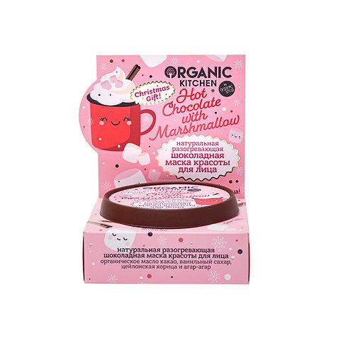 "Разогревающая шоколадная маска ""Hot chocolate with marshmallow"""
