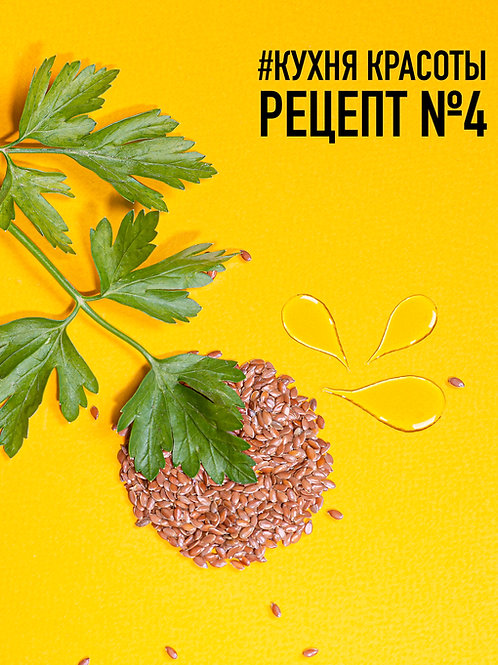 Рецепт #4 зелёный скраб для свежего цвета лица