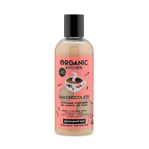 """Натуральный уплотняющий био шампунь для волос """"Hot CHOCOLATE"""""""