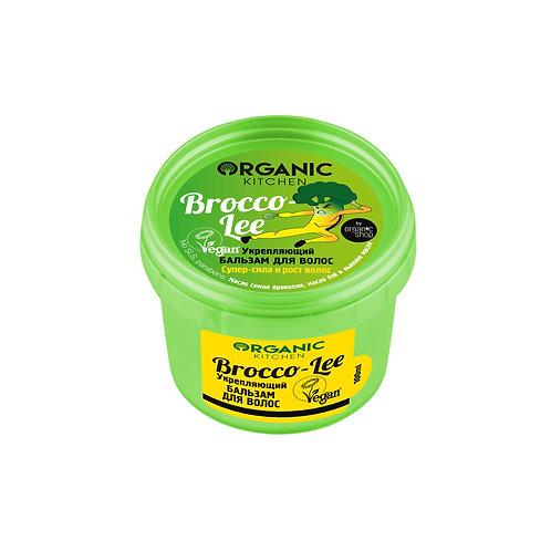 """Бальзам для волос укрепляющий """"Brocco-lee"""""""