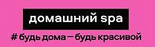 baner_site3.jpg