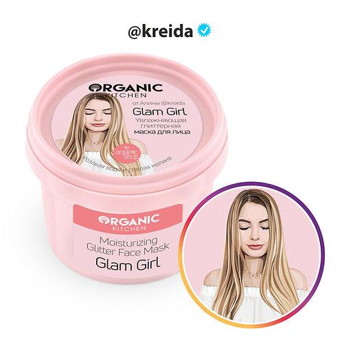 """Увлажняющая глиттерная маска для лица """"Glam Girl"""" от блогера @kreida"""