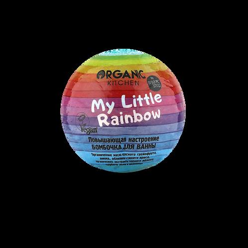 """Бомбочка для ванны, повышающая настроение """"My little rainbow"""""""
