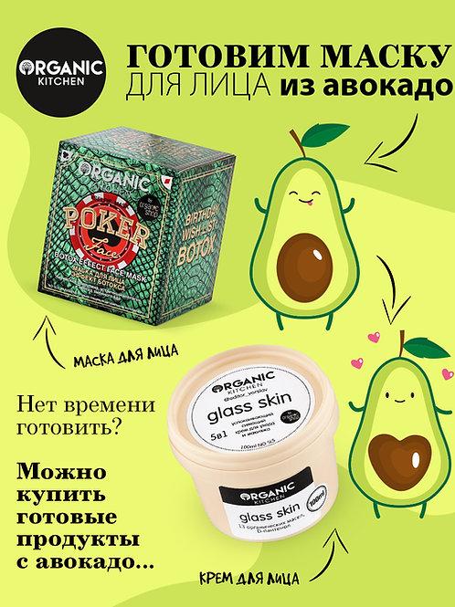 Видео рецепт маска для лица из авокадо