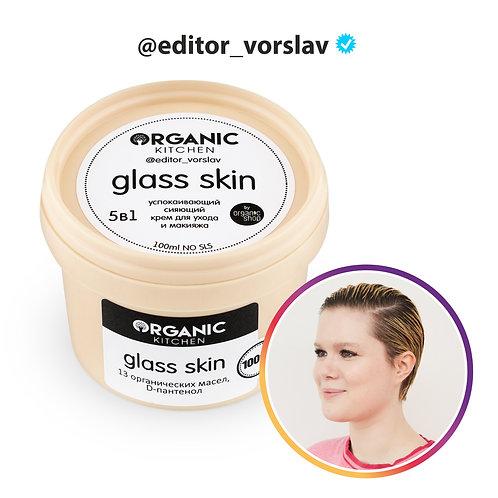 "Крем для ухода и макияжа 5-в-1 ""Glass skin"" от визажиста @editor_vorslav"