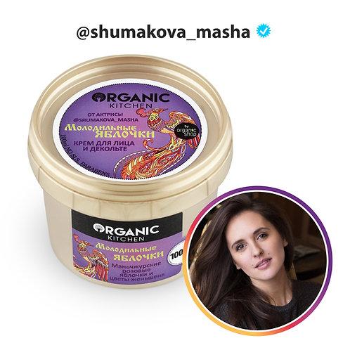 """Крем для лица и декольте """"Молодильные яблочки"""" от актрисы @shumakova_masha"""