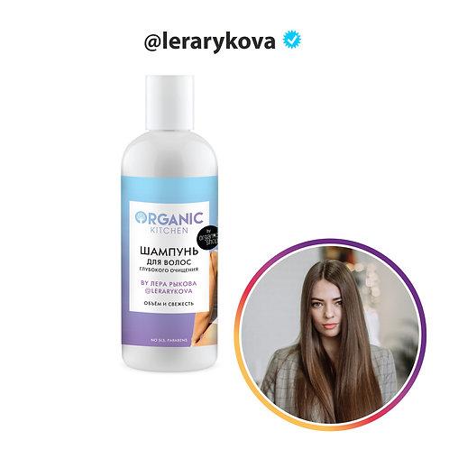 Шампунь для волос глубокого очищения от блогера @lerarykova