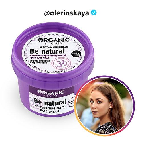 """Крем для лица увлажняющий, матирующий """"Be natural"""" от актрисы @olerinskaya"""