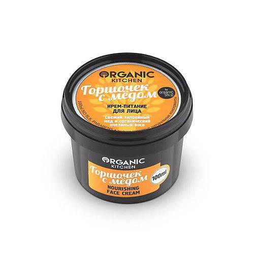 """Крем-питание для лица """"Горшочек с мёдом"""""""