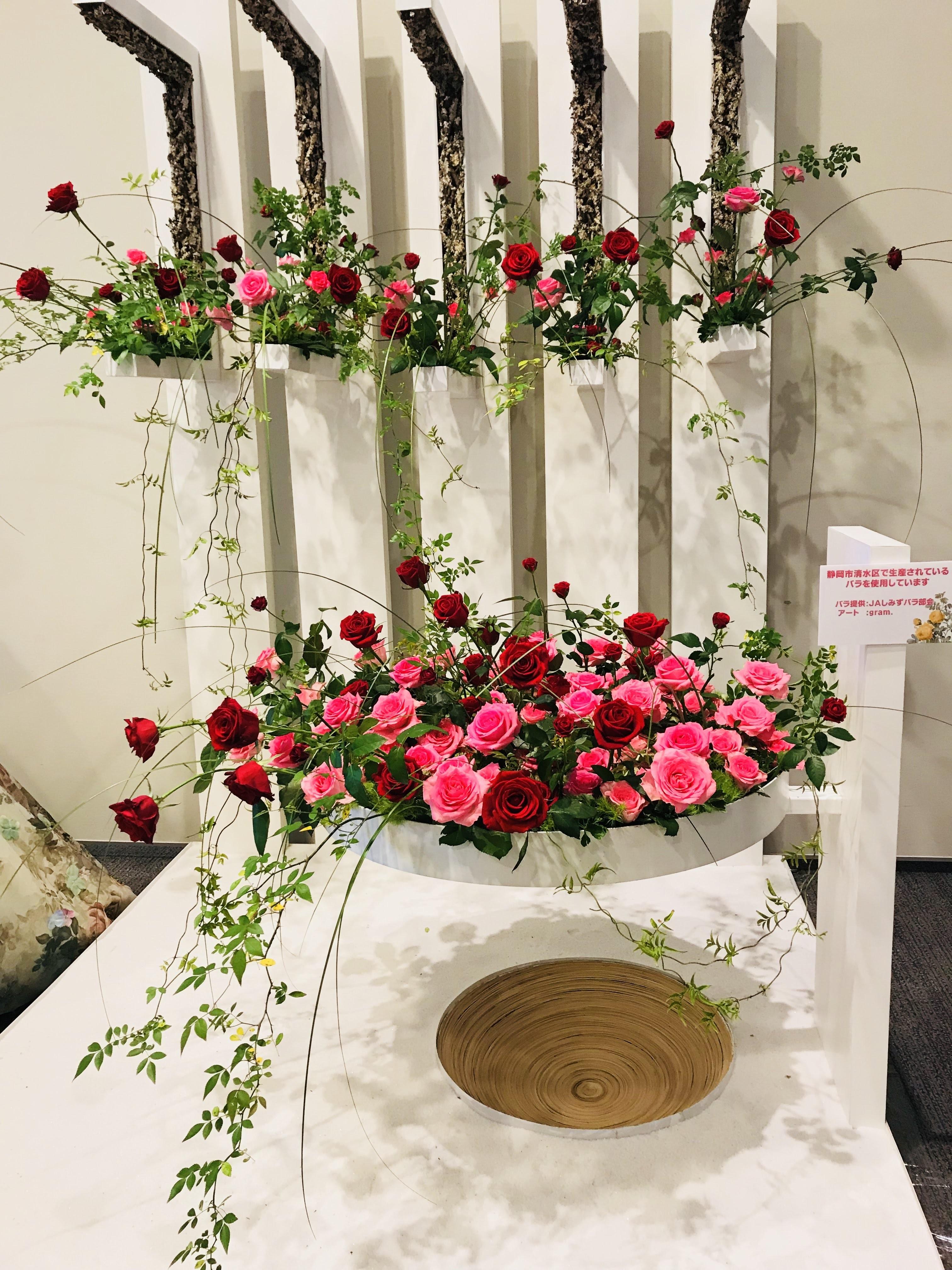 ルドゥーテのバラ展