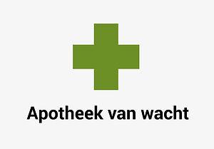 Apotheek-van-wacht-1-1.jpg