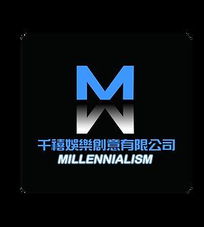 千禧娛樂創意有限公司(藍M)-01.png