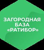ЗБ_лого.png