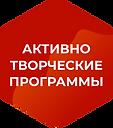 АТП_гексагон.png