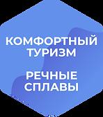 Сплавы_гексагон.png