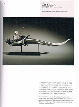 DP_01.Corée-page 39.jpg