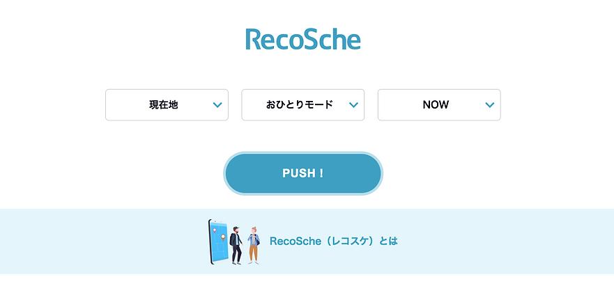 スクリーンショット 2019-10-15 15.49.05.png