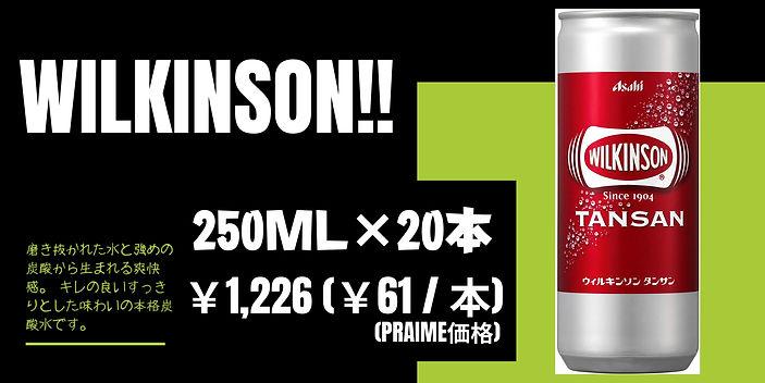 WILKINSON!!.jpg