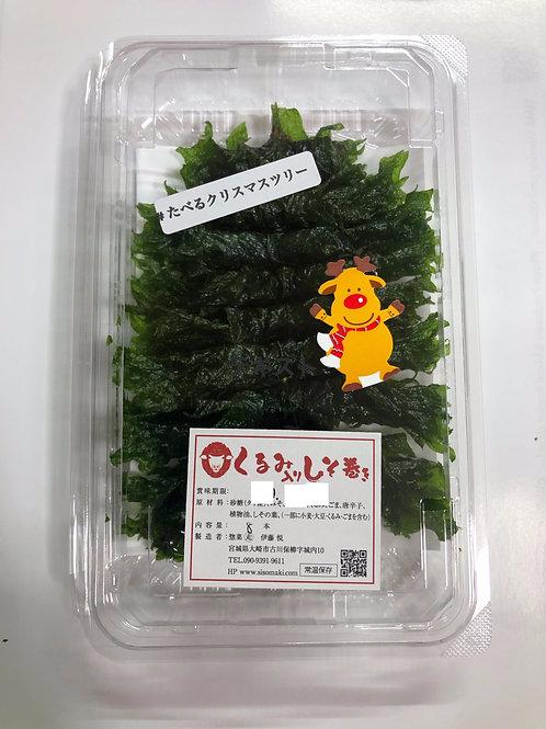 【クリスマス】食べるクリスマスツリー
