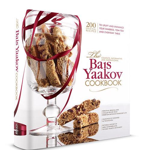 The Original Bais Yaakov Cookbook