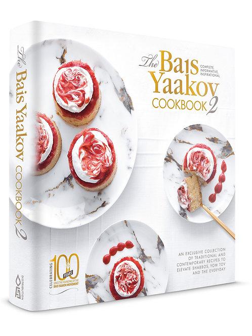 The Bais Yaakov Cookbook 2