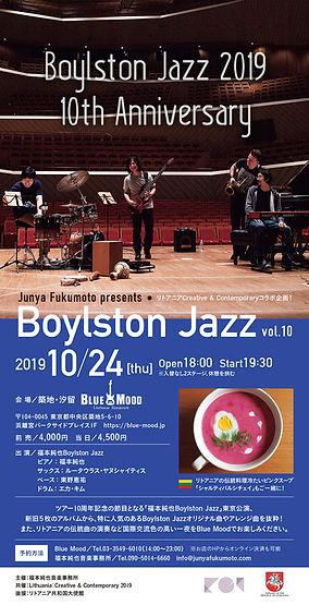 BJ_postcard_120_235A.jpg
