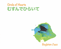Musunde-Hiraite, Circle of Hearts  Boylston Jazz
