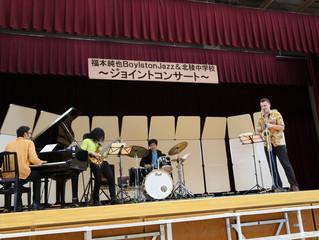 【Boylston Jazz 日本ツアーvol.5】ジョイントコンサートin北稜