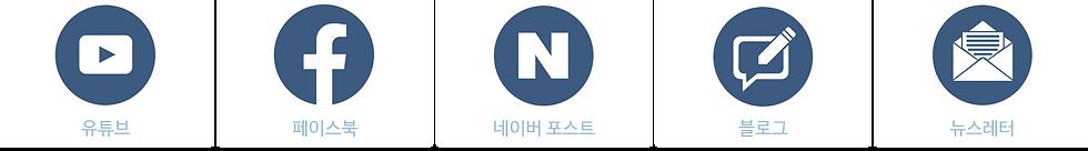 NCWeb_home2_icons_1736x241.png