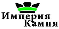 Империя Камня1.jpg