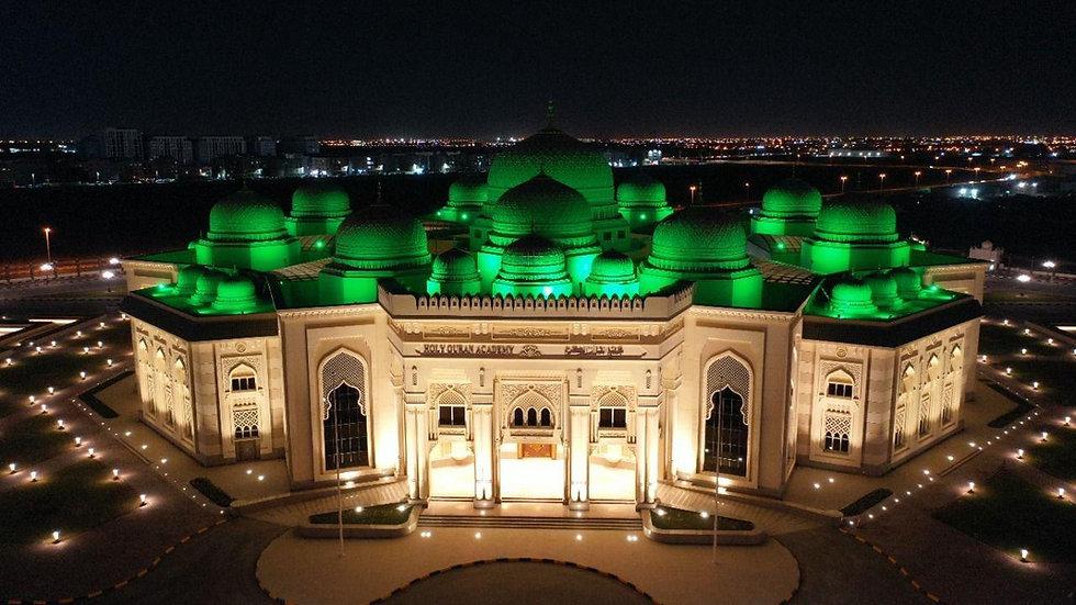 Quran Academy Sharjah