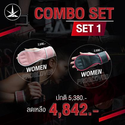 WOMEN'S PROGLOVES X2 (COMBO SET 1) | INXTINX