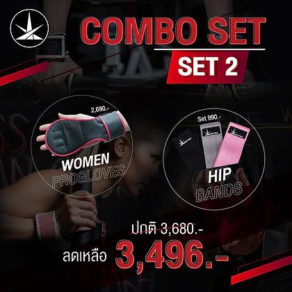 WOMEN'S PROGLOVES + HIP BAND (COMBO SET 2)