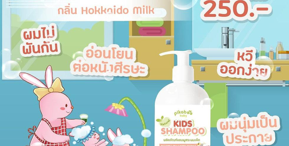 Pikaboo Baby Kids Shampoo