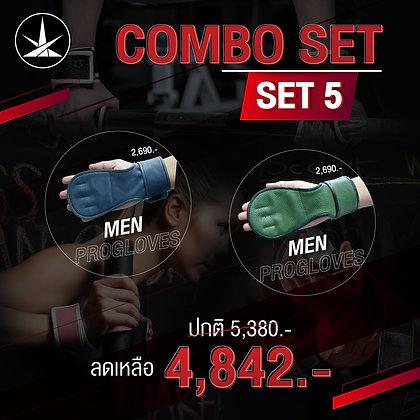 MEN'S PROGLOVES X2 (COMBO SET 5)