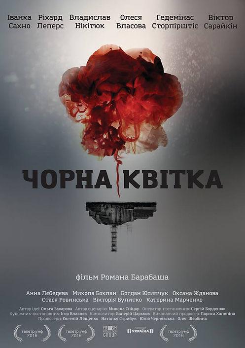 Logo design, Film poster