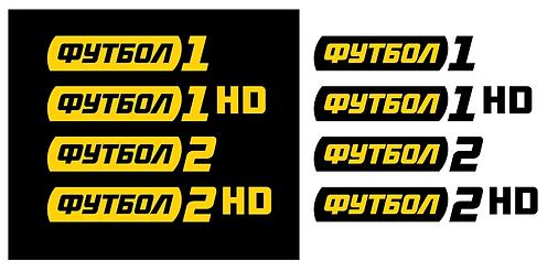 канал Футбол, логотип