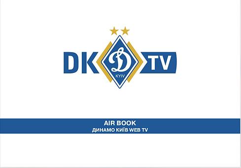 Логотип, Logo design, Brandbook