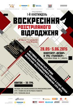Logo Design, Poster