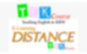 logoDistance2.png