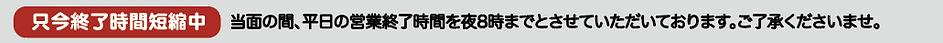 スクリーンショット 2021-04-02 15.37.42.png